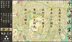 アクセルホーム千代田麹町店