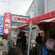 北海道旅行2014 …