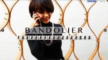 BANDOLIER バンドリヤー