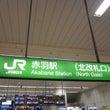 ixi赤羽店オープン…