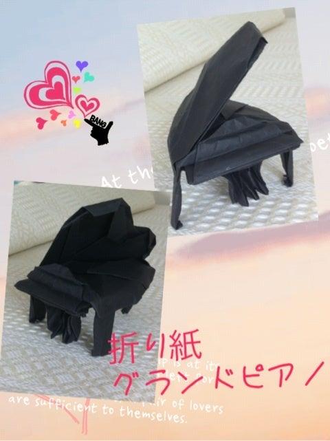 クリスマス 折り紙 折り紙 ピアノ : ameblo.jp
