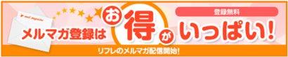 Livedo_banner