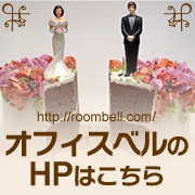HPバナー
