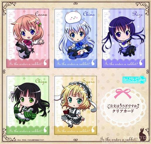 ラインナップは「ココア」「チノ」「リゼ」「千夜」「シャロ」の5キャラクターが勢揃い!お気に入りの「ごちうさ」キャラクターをお財布に忍ばせたり、デスクに飾っ