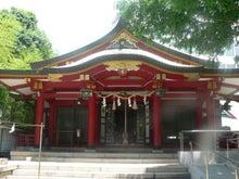 二宮神社6