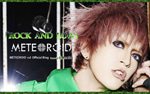 METEOROID マチ オフィシャルブログ「SYNCHRONICITY -BUG TO INVADE-」Powered by Ameba