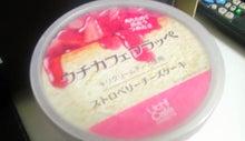 ウチカフェフラッペ ストロベリーチーズケーキ