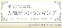 {1FE3CC39-F4EC-44BE-B556-A36F3E5F7F59:01}