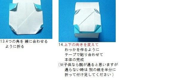 ハート 折り紙 折り紙 難しい 折り図 : divulgando.net
