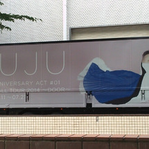 JUJULive(*…