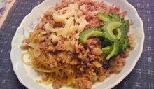 ひき肉と玉ねぎ カレースパゲティ