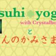 ★☆musuhi y…