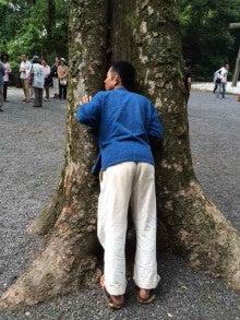 木とおしり