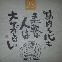 黒田クロさん