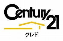 センチュリー21クレドロゴ