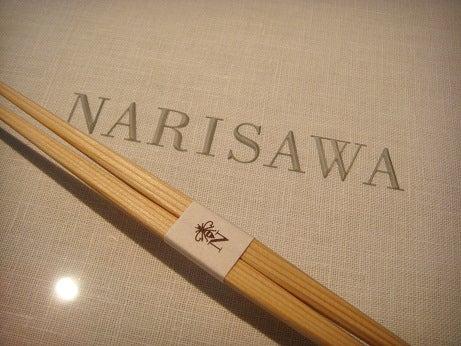 narisawa