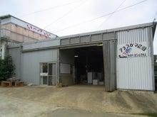 アララガマ農園事務所