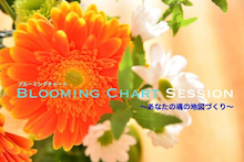 bloomingchart