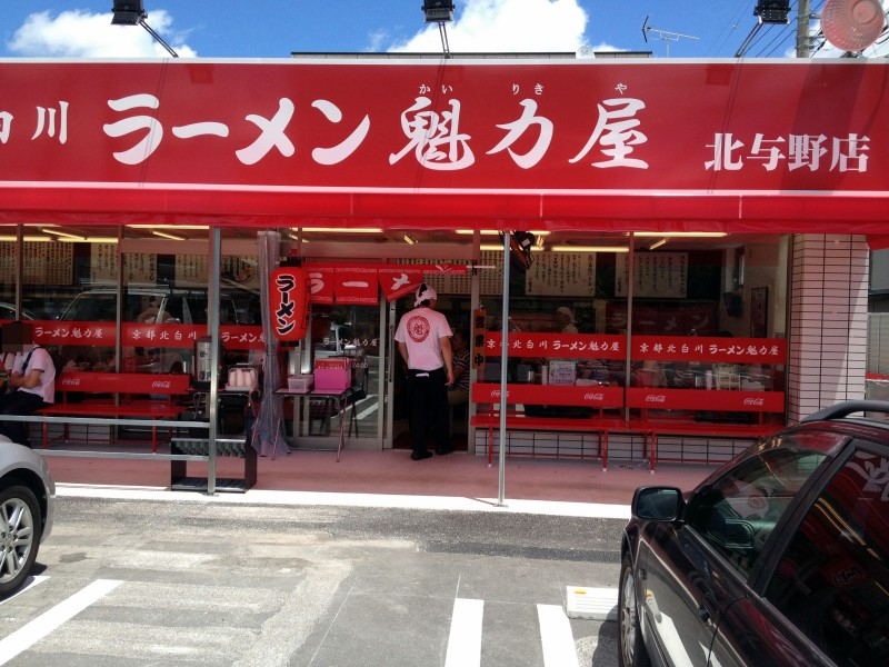 さいたま市中央区 ビール牛(うし)のブログ