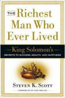 ソロモンの金持ち学