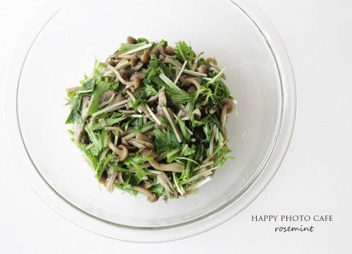 『きのこと水菜のサラダ』