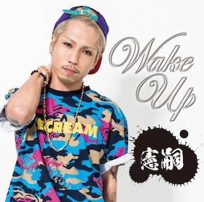 kenji_wk400