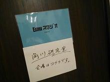kakukawa