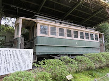 日本最古のチンチン電車