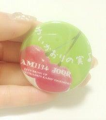 yuiblog_20140630-02