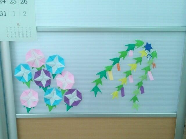 ハート 折り紙 7月の折り紙 : ameblo.jp