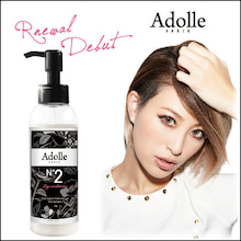 Adoole