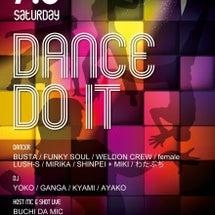 『DANCE DO …