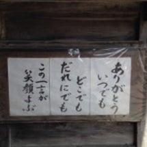 日本語は難しい…