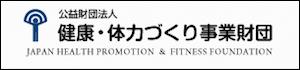 アルペンスノーボーダー&トレーナー 白川尊則 オフィシャルブログ