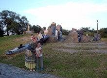 岩手町国際彫刻シンポジウム2003