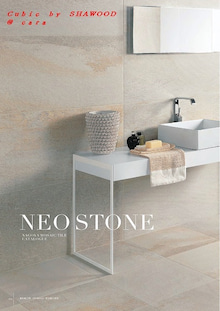 4ネオストーン洗面風呂床壁