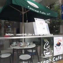コンセプトカフェ♡ …