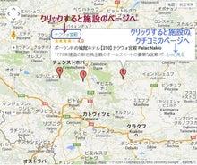 城館マップ5