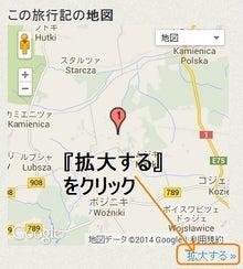城館マップ2