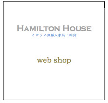 hamilton house banner