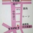 朗読「Hideawa…