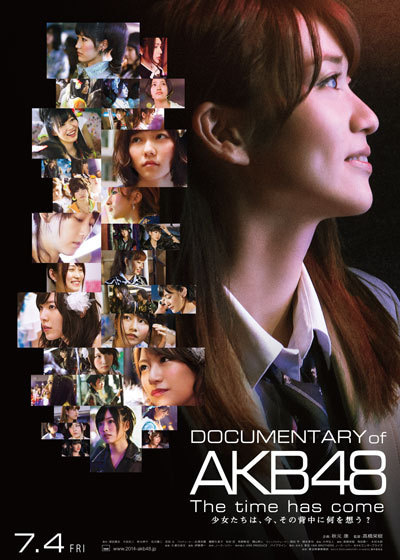DOCUMENTARY of AKB48-4