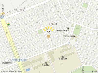 四街道佐倉ベビーマッサージ