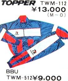 19941130ダイ トッパー
