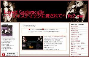 Loved Sadistically  fc2 ver.