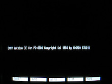 PC88_Emmy2g000