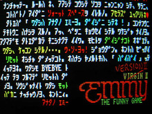 PC88_Emmy2g03