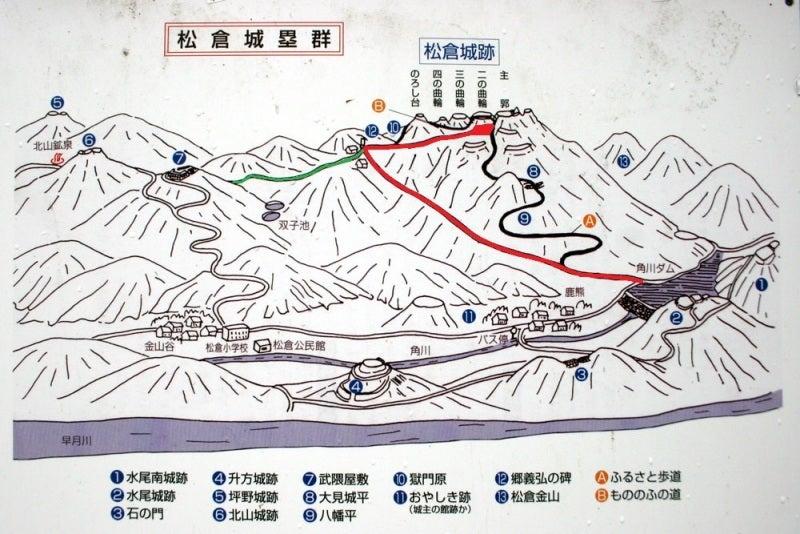 松倉城①/案内図