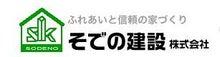 金沢市 ロゴ