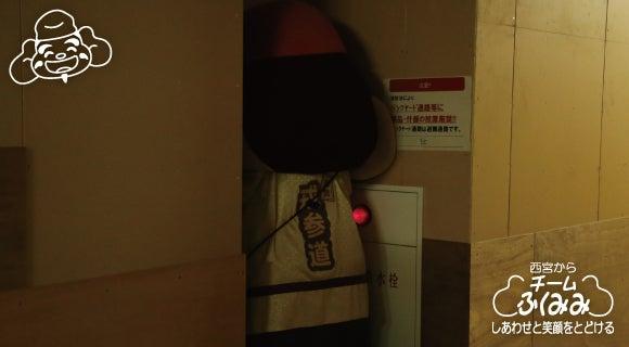 兵庫 西宮 商店街 ご当地 ゆるキャラ ふくみみ福ちゃん 神戸 関西 イベント 浴衣バル ららぽーと甲子園 七夕